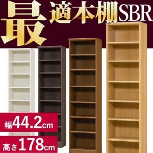 本棚 シンプル 本棚に最適な本棚 SBR幅44.2cm奥行31cm高さ178cm  レビューを書いて送料無料|2e-unit