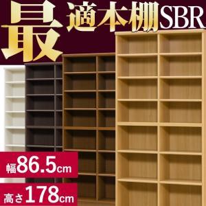 本棚 シンプル 本棚に最適な本棚 SBR幅86.5cm奥行31cm高さ178cm  レビューを書いて送料無料|2e-unit
