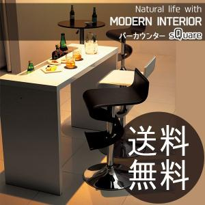 Square スクエア カウンターテーブル カフェテーブル バーカウンター ハイタイプ キッチン 送料無料|2e-unit