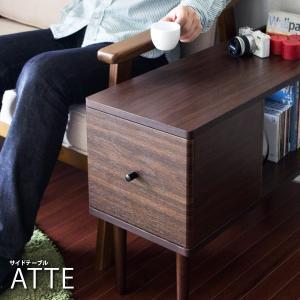 コンパクトで多機能サイドテーブル ATTE リビング 木製 ST-750 ダークブラウン  送料無料|2e-unit