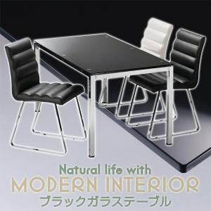 ブラックガラステーブル ダイニングテーブル ガラステーブル テーブル 送料無料|2e-unit