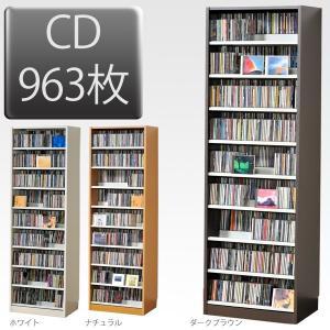 幅59cm CD963枚収納 前後収納で同じ幅で2倍収納タンデムCDラック CDラック CD 収納  送料無料|2e-unit