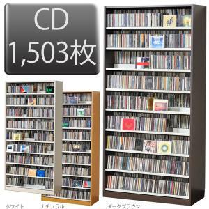 幅89cm CD1503枚収納 前後収納で同じ幅で2倍収納タンデムCDラック CDラック CD 収納|2e-unit