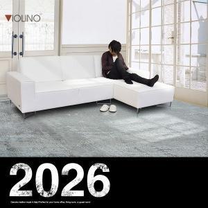 革張りソファ VIOLINO ヴァイオリーノ2026 カウチソファ   送料無料|2e-unit