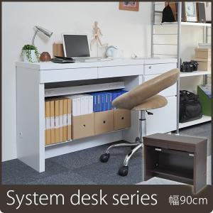 システムデスクシリーズ 薄型 デスク幅900 (天板下の収納棚でスッキリ!配線が隠せる薄型デスクの90幅)|2e-unit