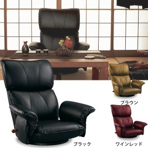 360度回転!日本製座椅子 スーパーソフトレザー座いす ハイバック ヘッドリクライニング  送料無料|2e-unit
