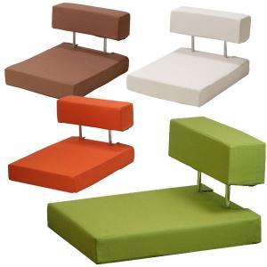 ちょっと硬めの座り心地、背もたれが肘かけにもなる低反発座椅子 アジアン 和 モダンな心落ち着く座椅子 送料無料|2e-unit