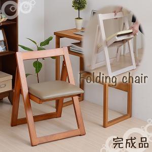 フォールディングチェア (完成品でお届け!折り畳み式の天然木チェア)|2e-unit