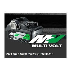 冬祭 日立 マルチボルト蓄電池 BSL36A18 残量表示付 小形・軽量 高出力1080W 36V/...