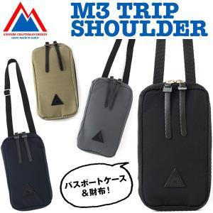 アノニム M3 TRIP SHOULDER Metro ANONYM|2m50cm