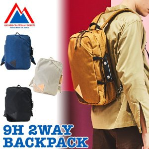 Anonym リュック 9H 2WAY BACKPACK ANM-32S-NY|2m50cm