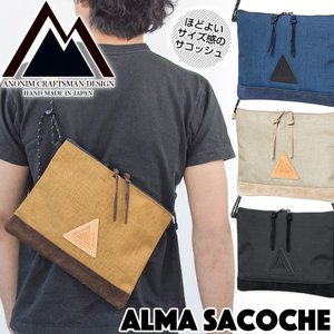 ANONYM CRAFTSMAN DESIGN サコッシュ ALMA SACOCHE|2m50cm