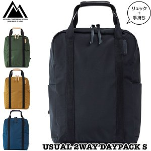 Anonym デイパック USUAL 2WAY DAYPACK S|2m50cm