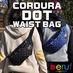 beruf ベルーフ コーデュラ ドット ウエストバッグ ヒップバッグ ボディバッグ Baggage|2m50cm