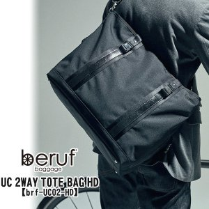 beruf ベルーフ UC 2WAY TOTE BAG HD|2m50cm