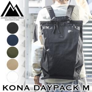 アノニム リュック KONA DAYPACK M ANONYM CRAFTSMAN DESIGN|2m50cm