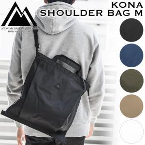 アノニム ショルダーバッグ KONA SHOULDER BAG M ANONYM CRAFTSMAN DESIGN|2m50cm