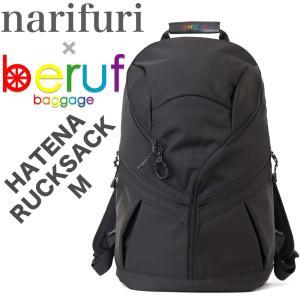 narifuri x beruf baggage HATENA RUCKSACK M|2m50cm