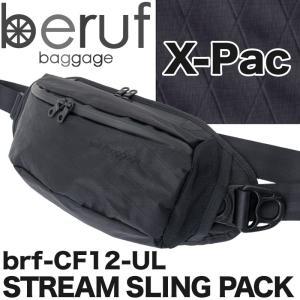 beruf ベルーフ STREAM SLING PACK UL|2m50cm