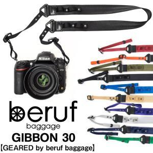 beruf ベルーフ GIBBON 30 ギボン 30 カメラストラップ|2m50cm