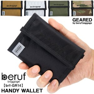 beruf ベルーフ 財布 BLACK HANDY WALLET ブラック ハンディ ウォレット|2m50cm