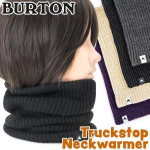 BURTON バートン トラックストップ ネックウォーマー Truckstop Neck Warmer|2m50cm