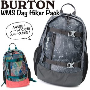 BURTON バートン WMS DAY HIKER 25L デイハイカー|2m50cm