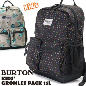 BURTON バートン YOUTH GROMLET PACK 15L|2m50cm