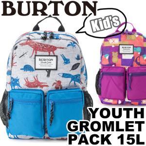 BURTON バートン YOUTH GROMLET PACK 15L|2m50cm