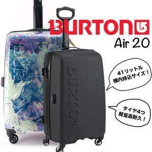 BURTON バートン Air 20 スーツケース 41リットル 機内持込サイズ|2m50cm