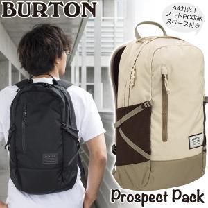 バートン リュック Prospect Pack|2m50cm