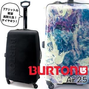 BURTON バートン Air 25 スーツケース 77リットル|2m50cm