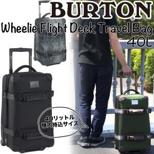 BURTON バートン キャリーバッグ Wheelie Flight Deck 40L|2m50cm