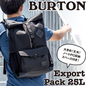 BURTON バートン リュック Export Pack 25L|2m50cm