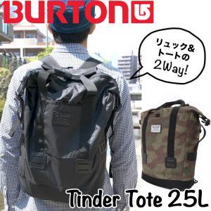 BURTON バートン 2way バッグ TINDER TOTE|2m50cm