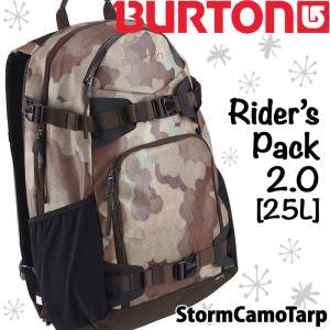 BURTON バートン Rider's Pack 2.0|2m50cm