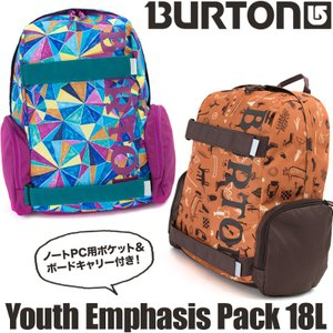 BURTON バートン YOUTH EMPHASIS PACK 18L|2m50cm
