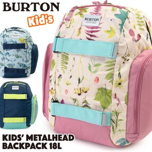 BURTON バートン YOUTH METALHEAD PACK 22L|2m50cm