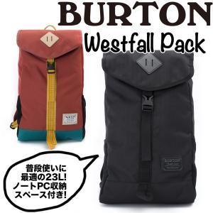 バートン リュック Westfall Pack 23L|2m50cm