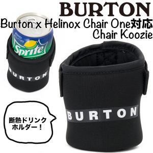 BURTON バートン Chair Koozie チェアクージー|2m50cm