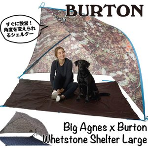 BURTON バートン Whetstone Shelter Large|2m50cm