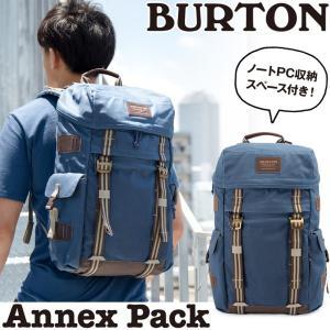 BURTON バートン リュック Annex Pack|2m50cm