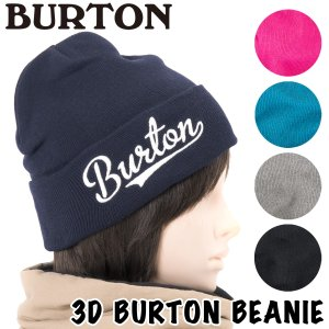 BURTON バートン ビーニー 3D BURTON BEANIE|2m50cm