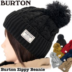 BURTON バートン Zippy Beanie ジッピー ビーニー 2m50cm