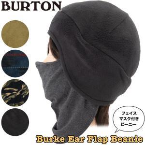 BURTON バートン フェイスマスク付きビーニー Burke Ear Flap Beanie|2m50cm