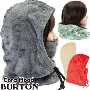 BURTON バートン フード付きネックウォーマー Cora Hood 2m50cm