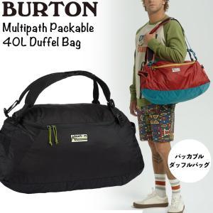 ダッフルバッグ BURTON バートン Multipath Packable 40L Duffel Bag マルチパス パッカブル 40L 2m50cm
