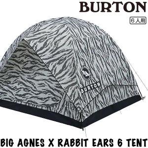 BURTON バートン テント 6人用 Big Agnes x Rabbit Ears 6 Tent|2m50cm
