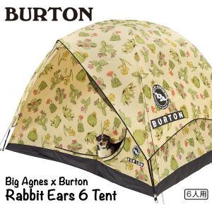 テント BURTON バートン 6人用 Big Agnes x Rabbit Ears 6 Tent ビッグアグネス 2m50cm