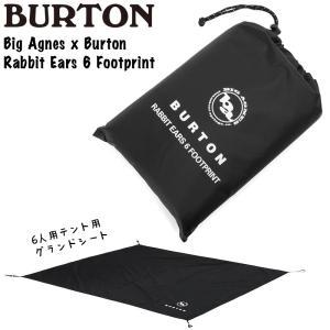 BURTON バートン Big Agnes x Burton Rabbit Ears 6 Footprint テント用グランドシート|2m50cm
